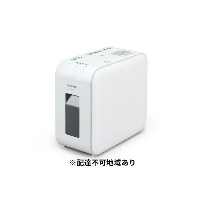 【ふるさと納税】超静音シュレッダー P6HCS-W 【雑貨・日用品】