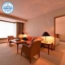 【ふるさと納税】F06155フォレスタ鳥海スィートルーム1泊2食付宿泊券