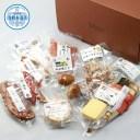 【ふるさと納税】D33211秋田美人燻製10種詰め合わせ