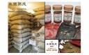 【ふるさと納税】FY20-303 最高級インスタントコーヒー