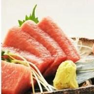 【ふるさと納税】3-32特選三崎まぐろ 魚音店長おすすめセッ
