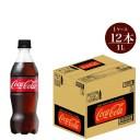【ふるさと納税】コカ・コーラゼロ 1L×12本セット【 ペッ