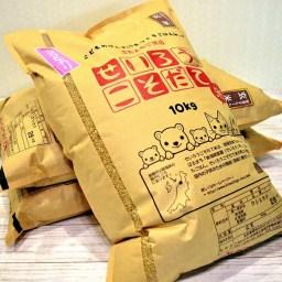 【ふるさと納税】聖籠産玄米コシヒカリ 10kg