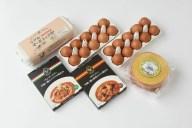 【ふるさと納税】オーガニック卵30個と2種の鶏肉洋食2食&人