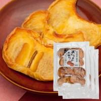 【ふるさと納税】おひさまのかほり 岐阜県産富有柿のソフトドラ
