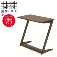 【ふるさと納税】サイドテーブル ウォールナット材 幅60cm