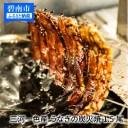 【ふるさと納税】創業大正九年 三河一色産うなぎの炭火焼 1.