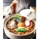【ふるさと納税】七五八庵 味噌煮込うどん4人前 【麺類・麺・