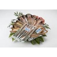 【ふるさと納税】 魚太郎 人気の干物セット