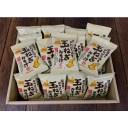 【ふるさと納税】AW32*淡路島の玉ねぎみそ汁25個(フリー