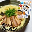 【ふるさと納税】 ラーメン 比田たたらラーメン 6食セット