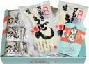 【ふるさと納税】岡坂商店 本場讃岐うどん「二番」半生タイプ