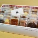 【ふるさと納税】★焼き菓子詰め合わせギフトL【送料無料】スイ