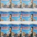 【ふるさと納税】アクトランド ミレービスケット保存缶×30缶