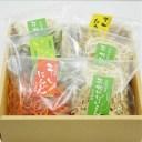 【ふるさと納税】こんこん屋の季節の乾燥野菜セット 【送料無料