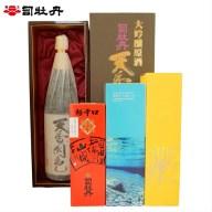 【ふるさと納税】<司牡丹酒造 おすすめセット・大>【日本酒】