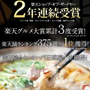 【ふるさと納税】AA28.【博多若杉】もつ鍋4〜5人前セット(こってり味噌味)