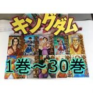 【ふるさと納税】G-002 【漫画】人気連載コミック本「キン