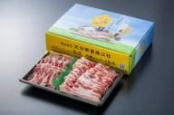【合計1.2kg】中川さんちの米の恵み豚バラスライス600g