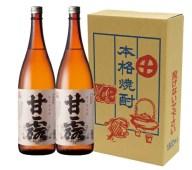 【ふるさと納税】焼酎 しま甘露 (1.8L)×2本セット