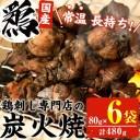 【ふるさと納税】≪常温長持ち!レトルトタイプ≫国産鶏使用!鹿