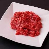 【ふるさと納税】隆之国【大崎牛】黒毛和牛ミンチ肉1kg 鹿児