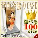 人形ケース 雛人形ケース フィギュアケース コレクションケース 背面金張りケース W12cm×D12cm×H16cm