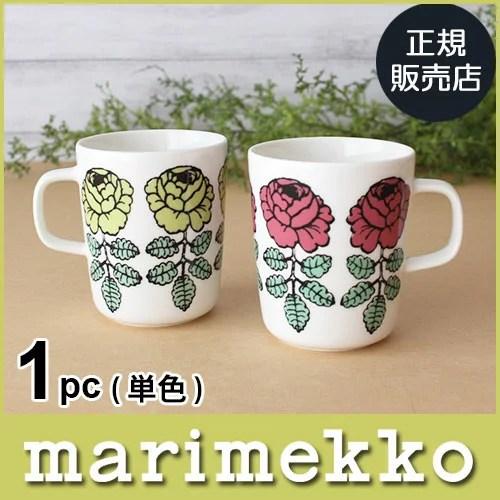 マリメッコ ( marimekko ) ヴィヒキルース ( VIHKIRUUSU ) マグ カップ 単品 / 全2色 .
