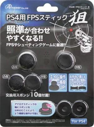 (PS4)FPSスティック 狙(新品)(あす楽対応)