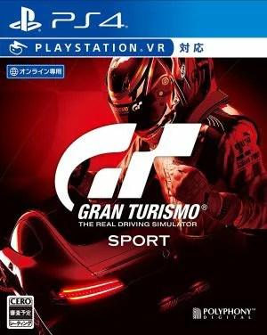 (メール便送料無料)(PS4)グランツーリスモSPORT(新品)(取り寄せ)
