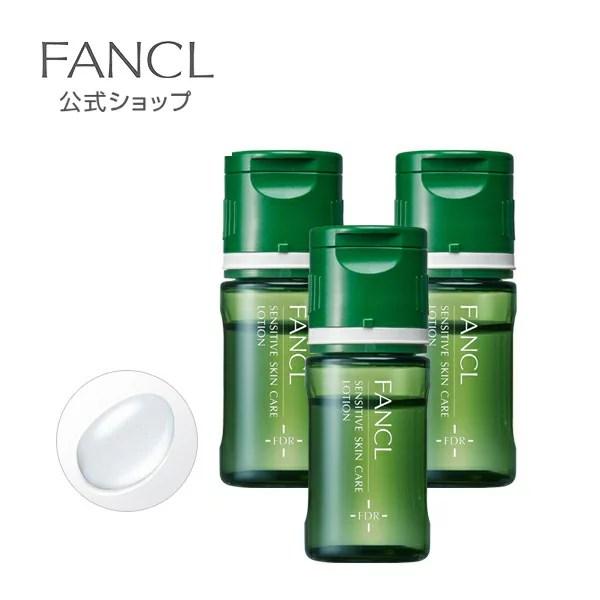 乾燥敏感肌ケア 化粧液 3本 【ファンケル 公式】