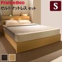 フランスベッド ウォーレン ライト 棚付きベッド シングル ゼルトスプリングマットレスセット 日本製■□Op[■][代引き不可]