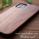 iphoneケース おしゃれ 木製 iphone12 Pro 12mini シンプル iphonese 第二世代 iphone11 ウォ……