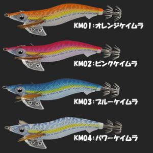【最大22倍!マラソン期間ポイント5倍!】 ヤマシタ エギ王 K HF ケイムラカラー 3.0号