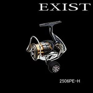 ダイワ 15 イグジスト 2506PE-H (スピニングリール)
