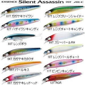 シマノ エクスセンス サイレントアサシン 99F AR-C XM-199N