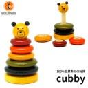 【正規販売店】Cubby(カビー)木製玩具 マヤ・オーガニック Maya Organic(CAST) 【ポイント10倍 在庫有】【あす楽】【3/31】