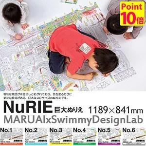 【ポイント10倍/在庫有】NuRIE(ヌーリエ)/MARUAI×Swimmy Design Lab (ASC)【RCP】【1/18】