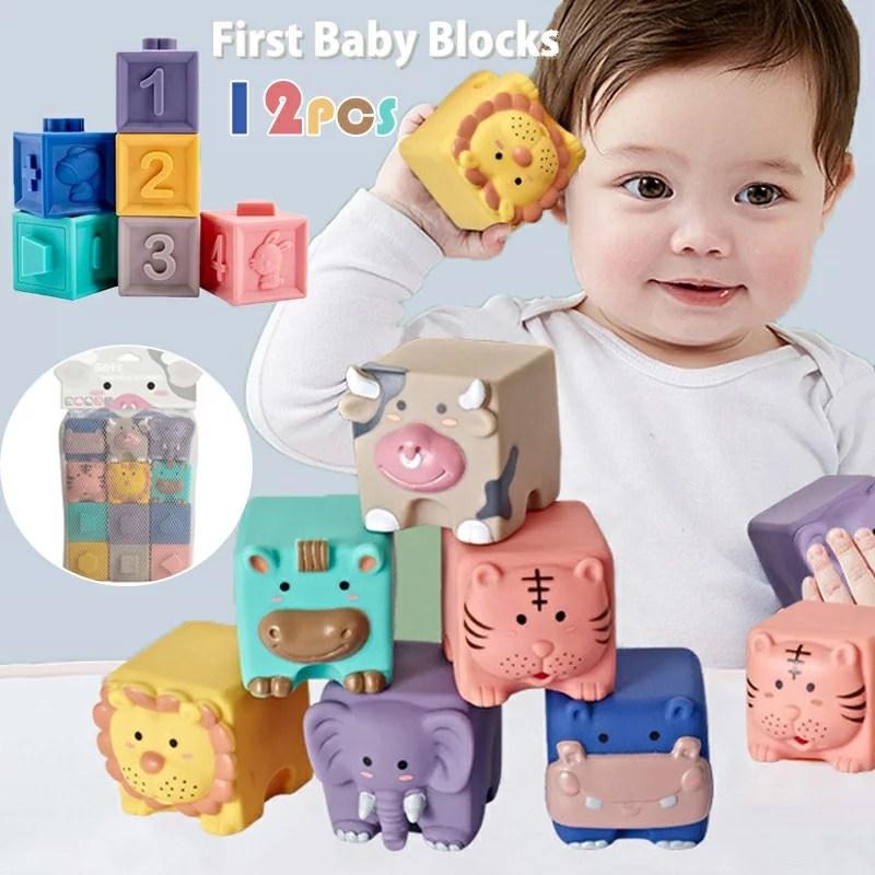 【送料無料】30冠達成 音の出るおもちゃ ブロック 赤ちゃん 積み木 子供 知育玩具 音が鳴る 柔ら