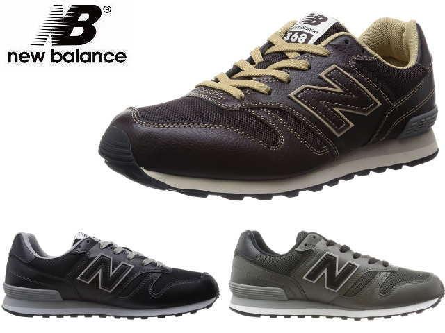 ニューバランス M368 JBK JBR CA 3カラーNew Balance M368 EE:wi