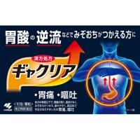 【第2類医薬品】ギャクリア10包
