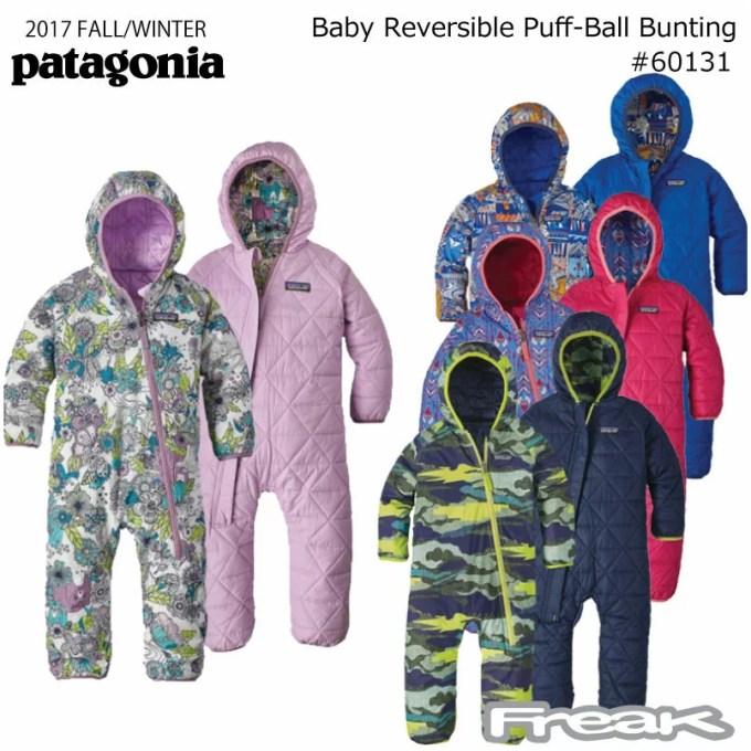 パタゴニア PATAGONIA キッズ ジャケット 60131<Baby Reversible Pu