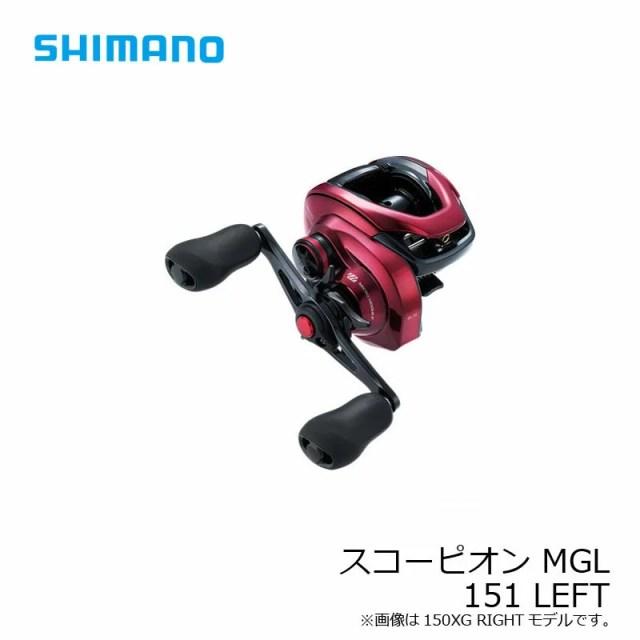 シマノ 19 スコーピオン MGL 151 LEFT /ベイトリール レフト 左巻き 2019年4月発売予定