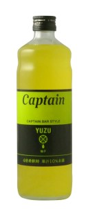 中村 キャプテン ゆずシロップ 600ml※12本まで1個口で発送可能