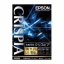 (まとめ買い)エプソン 写真用紙クリスピア(高光沢) KL100SCKR 00004198 〔3冊セット〕