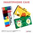 iPhone7PLUS スマホケース サクラクレパス クーピー クレパス クレヨン ケース おしゃれ かわ……