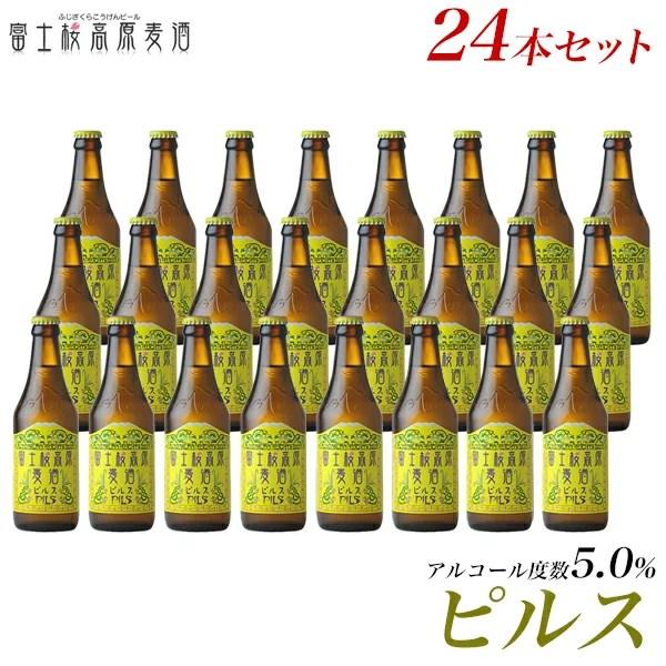 クラフトビール 【ビールギフト】【お酒 プレゼント お歳暮