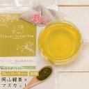 フレーバーティー 岡山緑茶 マスカット 送料無料 ティーバッグ 30包 ふくちゃ 緑茶 国産 ぶどう ブドウ 葡萄 Blend LABO.