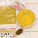 フレーバーティー 岡山緑茶 ゆずレモン 送料無料 ティーバッグ 30包 ふくちゃ 緑茶 国産 ゆず レモン 柚子 檸檬 Blend LABO.
