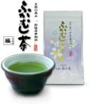 《新茶》深蒸し茶 〜 極(きわみ)〜